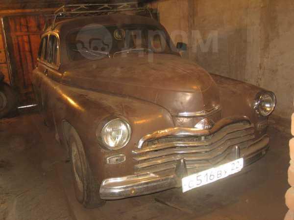 ГАЗ Победа, 1954 год, 125 000 руб.