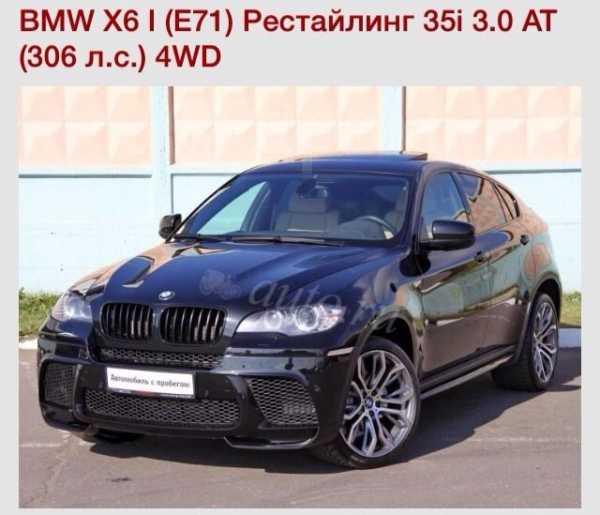 BMW X6, 2011 год, 2 050 000 руб.