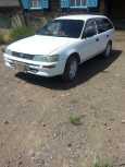 Toyota Corolla, 1998 год, 150 000 руб.