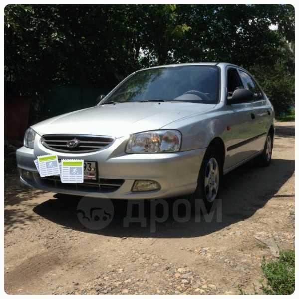 Hyundai Accent, 2008 год, 307 000 руб.
