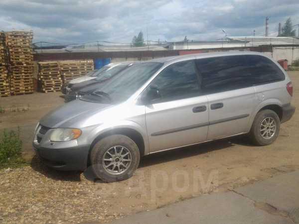 Dodge Caravan, 2003 год, 290 000 руб.