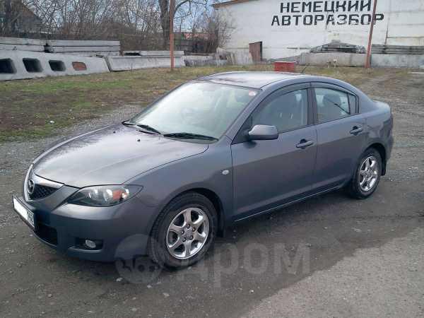 Mazda Axela, 2008 год, 460 000 руб.