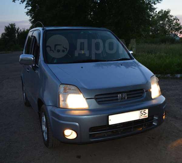 Honda Capa, 1999 год, 175 000 руб.