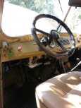 УАЗ 469, 1984 год, 65 000 руб.