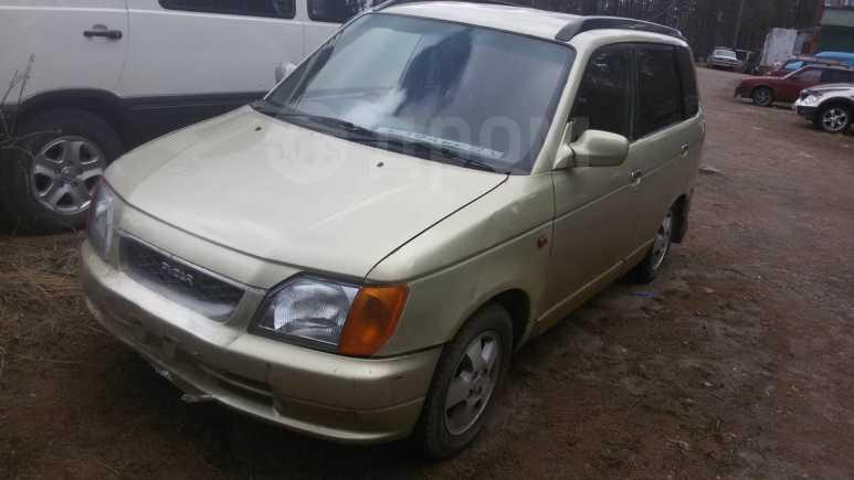 Daihatsu Pyzar, 1999 год, 110 000 руб.