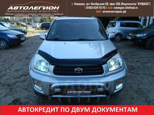 Toyota RAV4, 2002 год, 499 000 руб.