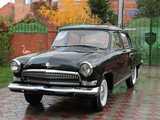 Омск ГАЗ 21 Волга 1963