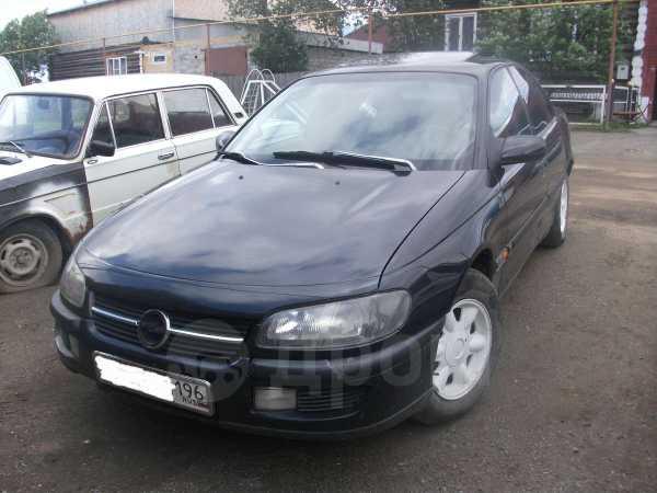 Opel Omega, 1994 год, 120 000 руб.