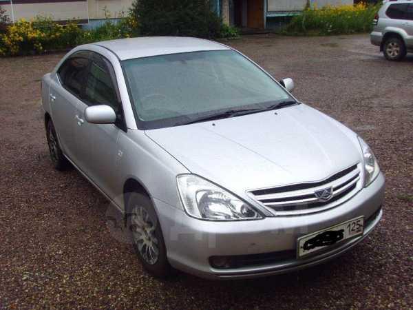 Toyota Allion, 2005 год, 380 000 руб.