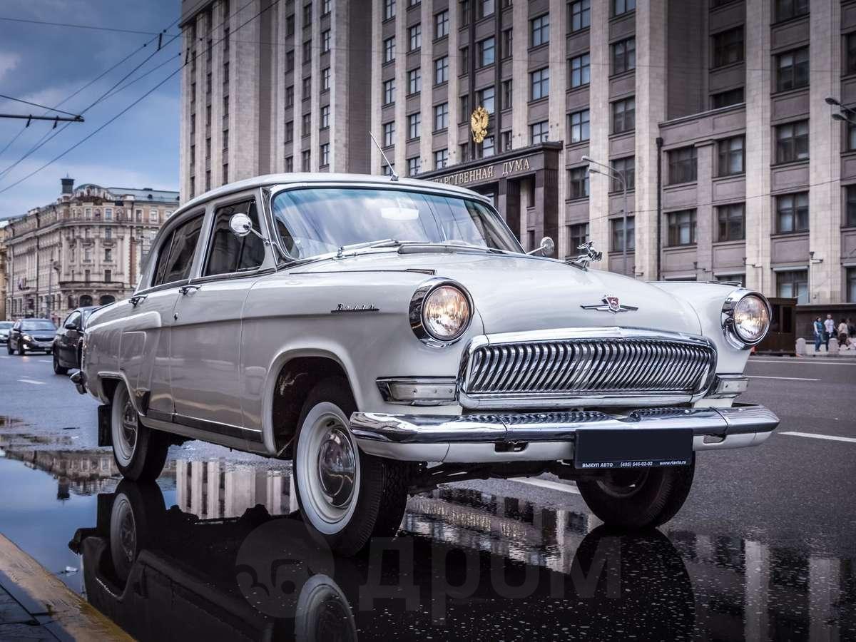 Автосалоны газ москвы с пробегом автосалоны ниссан адреса в москве