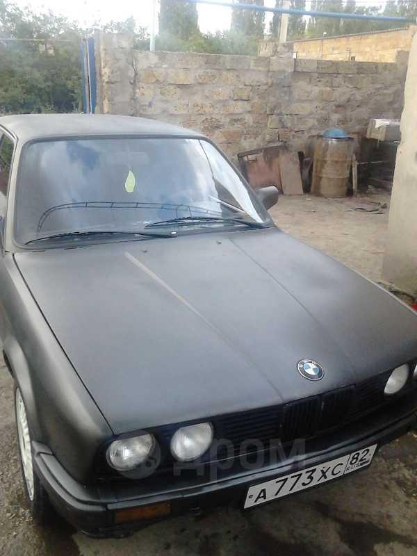 BMW 3-Series, 1986 год, 80 000 руб.