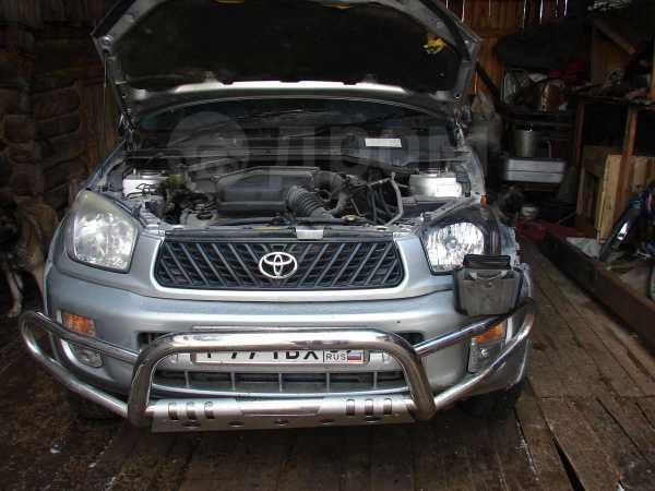 Toyota RAV4, 2000 год, 157 000 руб.