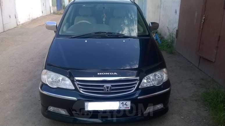 Honda Odyssey, 2001 год, 410 000 руб.