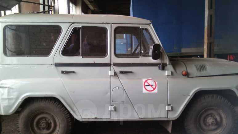 УАЗ 3159, 1998 год, 70 000 руб.