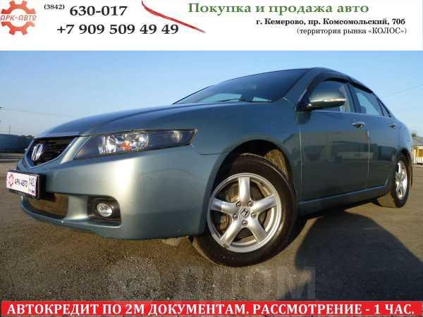 Honda Accord, 2003 год, 379 000 руб.