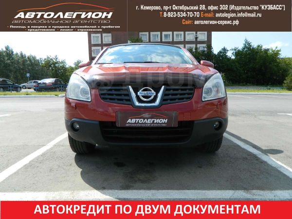 Nissan Qashqai, 2007 год, 444 000 руб.