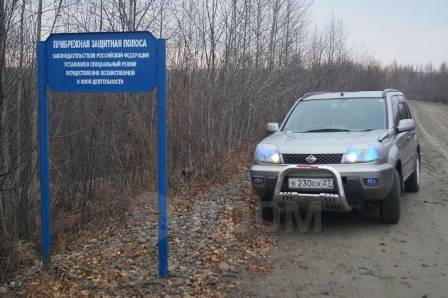 Nissan X-Trail, 2002 год, 465 000 руб.