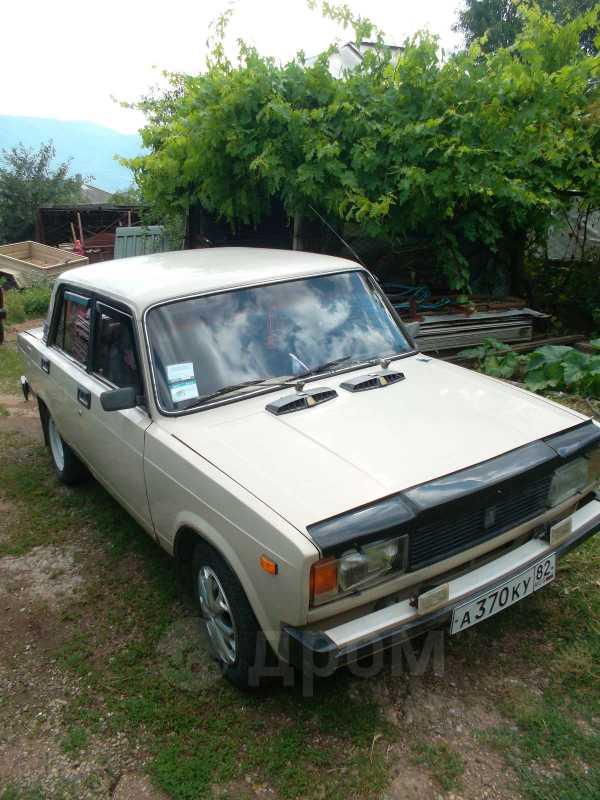 Прочие авто Россия и СНГ, 1983 год, 45 000 руб.