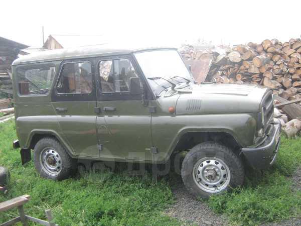 УАЗ Хантер, 2006 год, 205 000 руб.