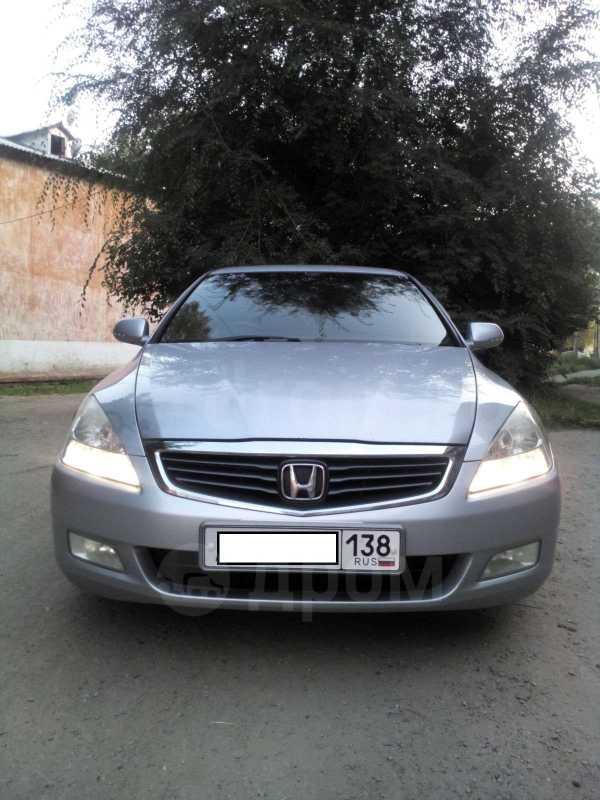 Honda Inspire, 2003 год, 370 000 руб.