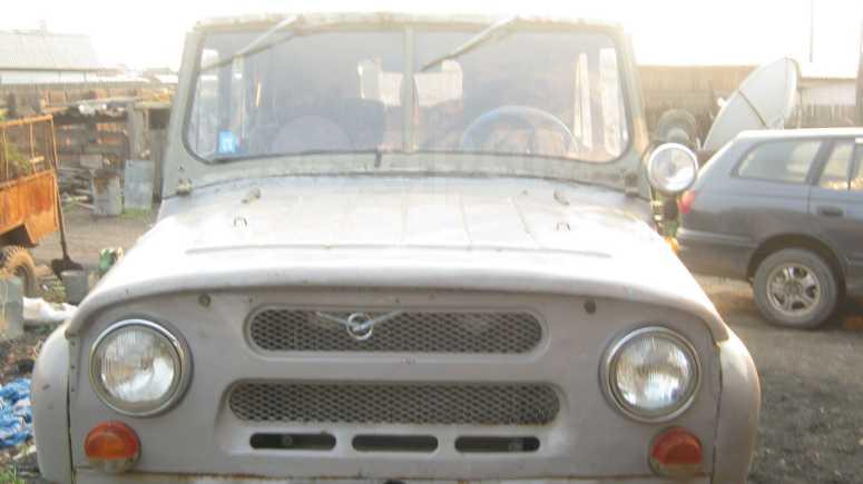 УАЗ 469, 1990 год, 120 000 руб.