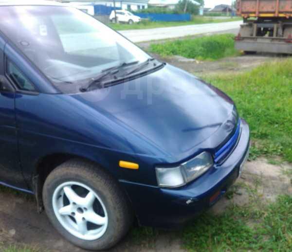 Nissan Prairie, 1991 год, 140 000 руб.