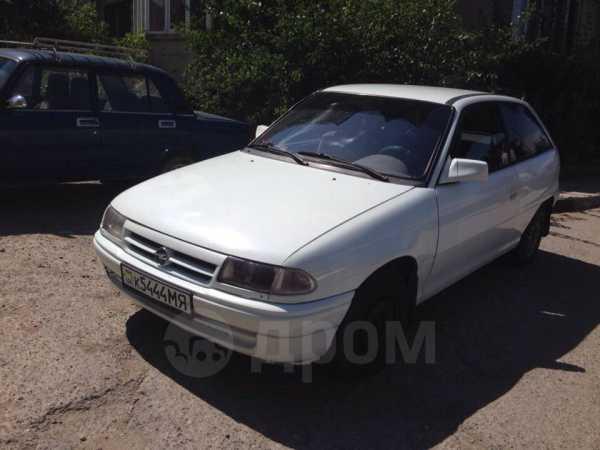 Opel Astra, 1992 год, 79 999 руб.