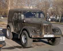 Абакан 69 1972
