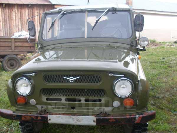 УАЗ 469, 1974 год, 50 000 руб.