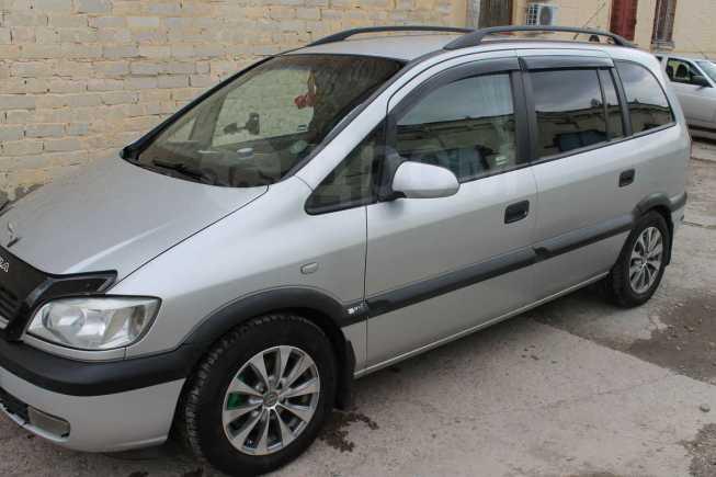 Opel Zafira, 2001 год, 290 000 руб.