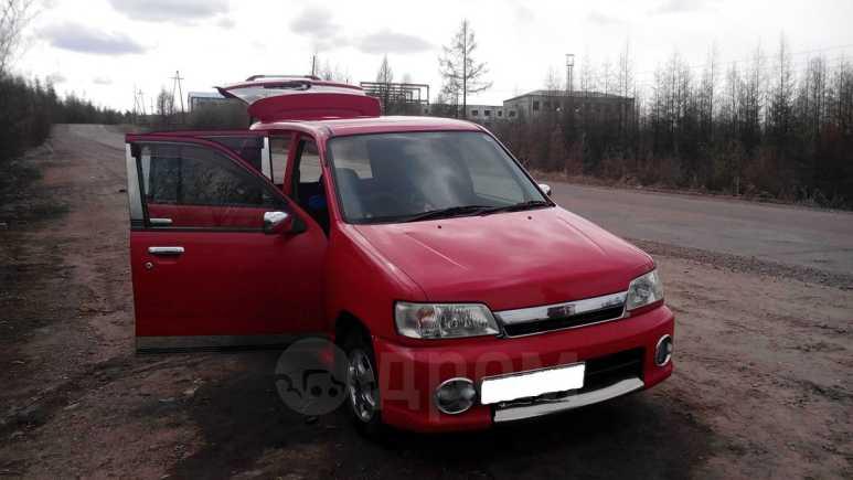Nissan Cube, 1998 год, 170 000 руб.