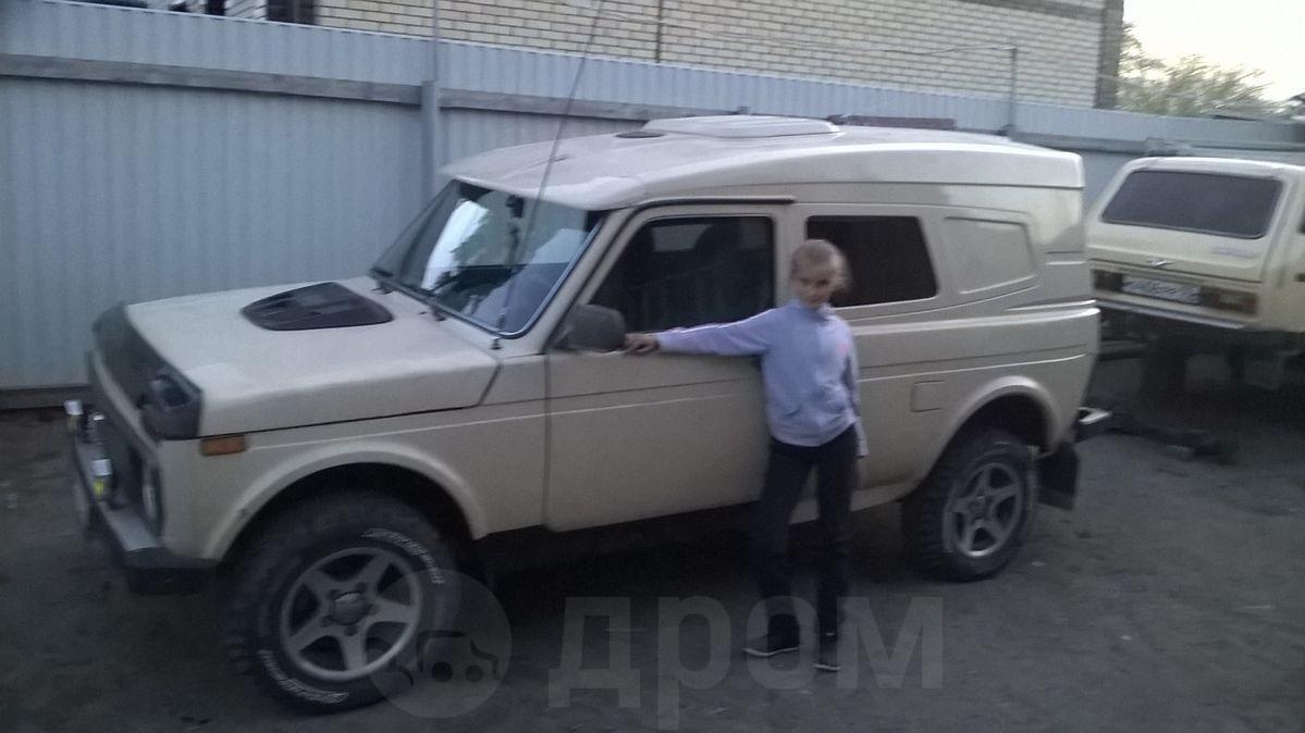Avto ru подать объявление о продаже машины ваз 21213 дать объявление усть-каменогорск