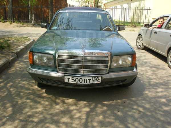 Mercedes-Benz S-Class, 1987 год, 180 000 руб.