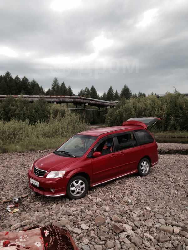 Mazda MPV, 2001 год, 300 000 руб.