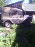 УАЗ 469, 1969 год, 70 000 руб.