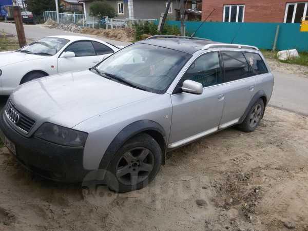 Audi A6 allroad quattro, 2002 год, 450 000 руб.