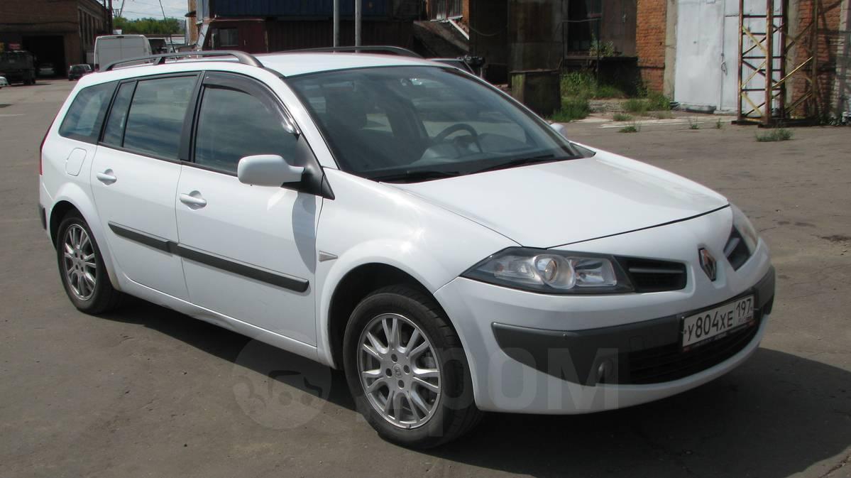 Renault megane 2 частные объявления г.москва продать-купить квартиру размещение объявлений самара