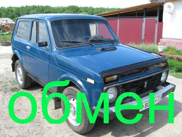 Лада 4x4 2121 Нива, 2001 год, 105 000 руб.
