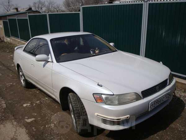 Toyota Mark II, 1994 год, 135 000 руб.