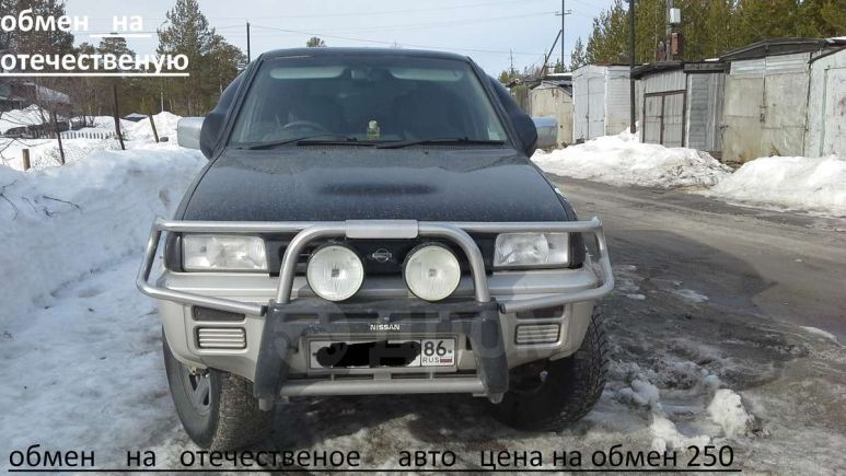 Nissan Mistral, 1995 год, 200 000 руб.