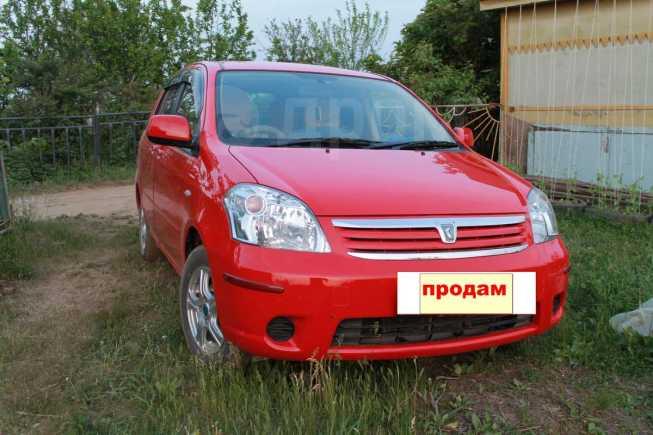 Toyota Raum, 2006 год, 330 000 руб.