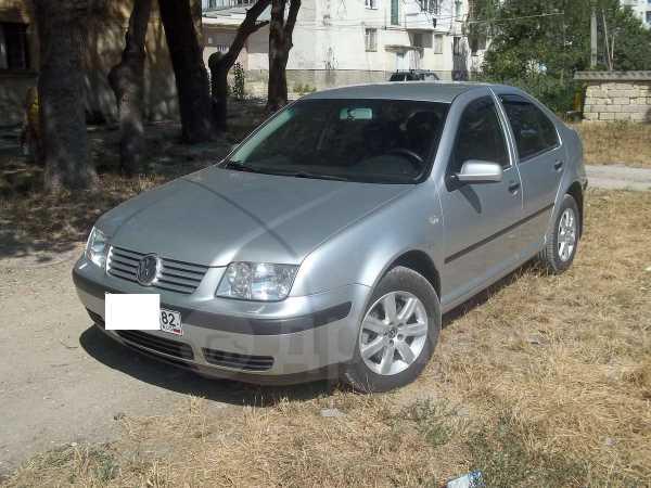 Volkswagen Bora, 2005 год, 430 000 руб.
