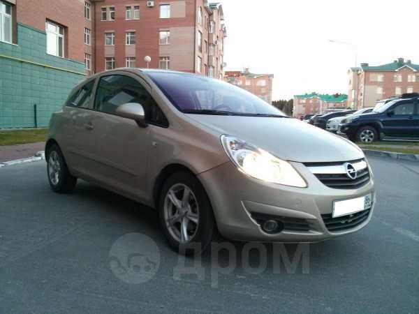 Opel Corsa, 2007 год, 260 000 руб.