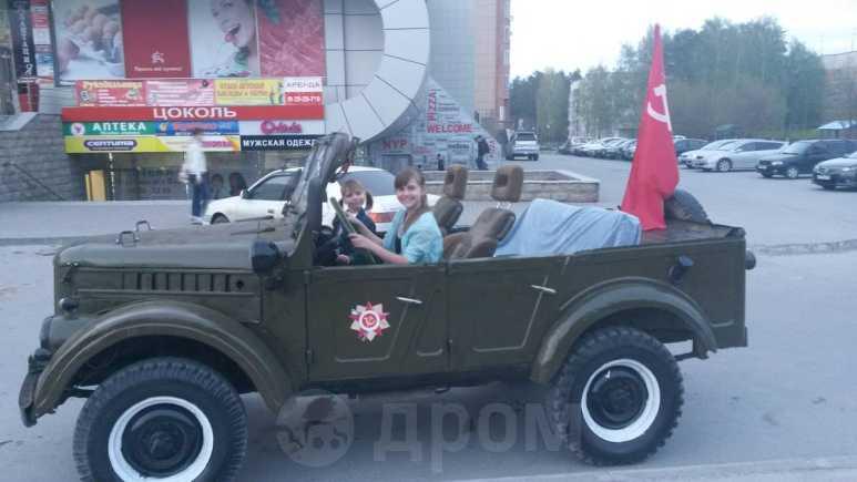 ГАЗ 69, 1958 год, 60 000 руб.