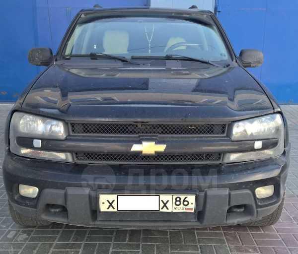 Chevrolet TrailBlazer, 2005 год, 540 000 руб.
