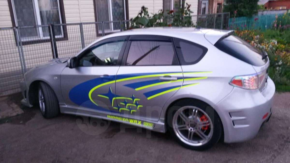 Запчасти, шины, диски в Башкортостане - автомобильная.