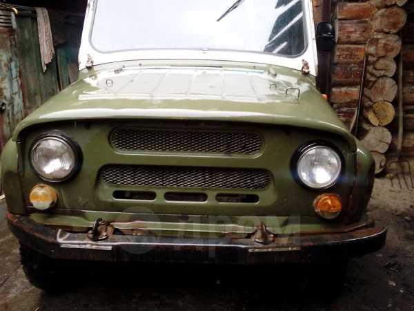 УАЗ 469, 1980 год, 30 000 руб.