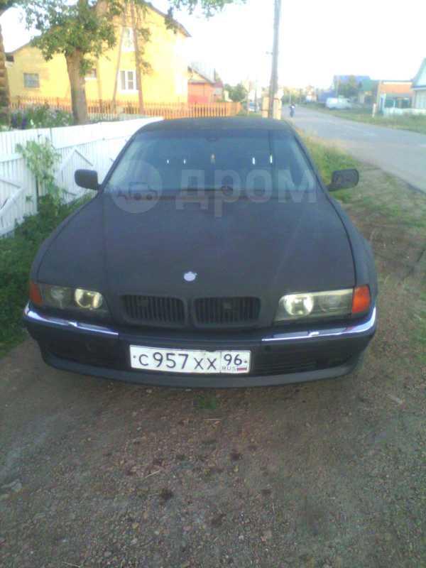 BMW 7-Series, 1992 год, 280 000 руб.
