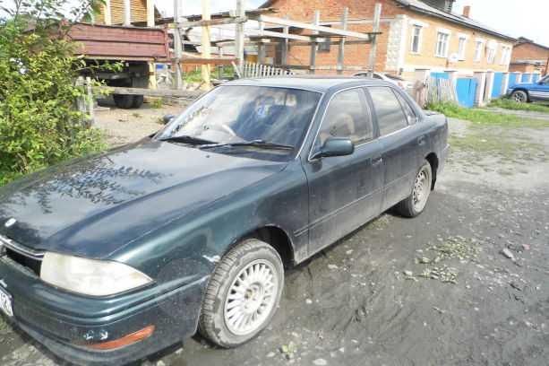 Toyota Vista, 1993 год, 7 000 руб.
