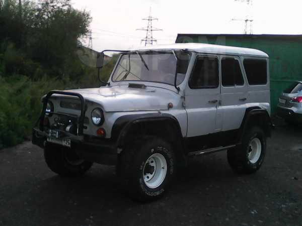 УАЗ 469, 1994 год, 310 000 руб.